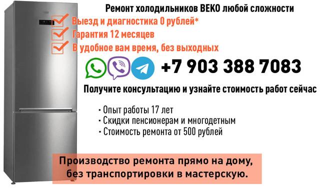 726583410_726583410