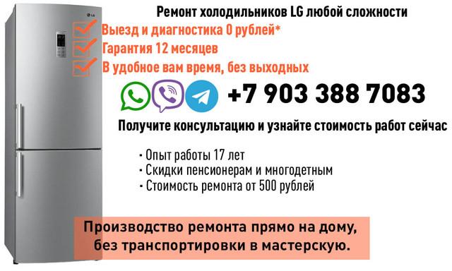 726583564_726583564