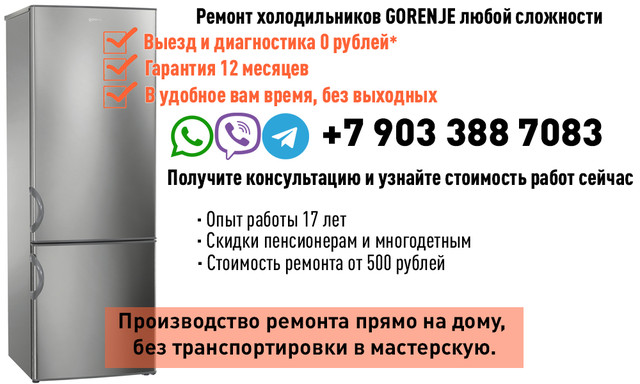 726583765_726583765