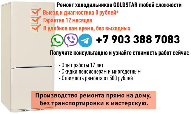 727205951_727205951 (1)